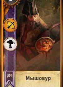 Ведьмак 3 карта колоды Скеллиге Мышовур