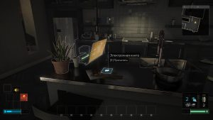 Deus Ex Mankind Divided электронные книги