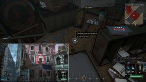 Deus Ex: Mankind Divided расположение электронных книг