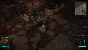 Deus Ex: Mankind Divided книги коллекционирование