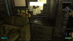 Электронные книги где найти Deus Ex Mankind Divided