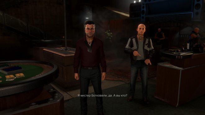 как найти отара Deus Ex Mankind Divided как убедить отара отдать калибратор
