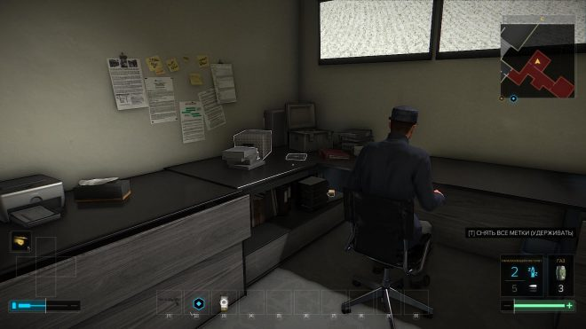 все Программы Breach Deus Ex Mankind Divided