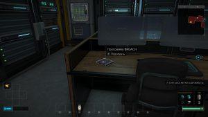 Deus Ex Mankind Divided Программы Breach где найти
