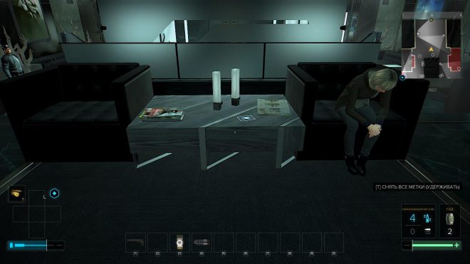 Deus Ex Mankind Divided палисейд книги