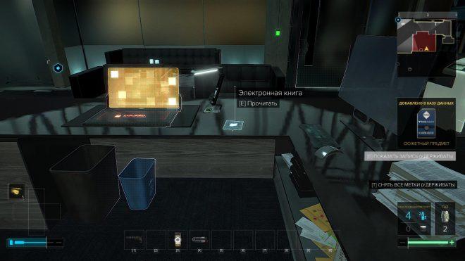 Deus Ex Mankind Divided банк плисейд электронные книги