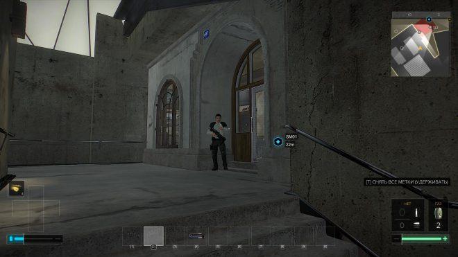 Deus Ex Mankind Divided как пройти миссию золотой билет