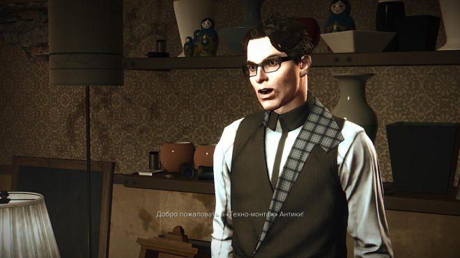 Deus Ex Mankind Divided Как убедить работника техно-монтажа 01011000