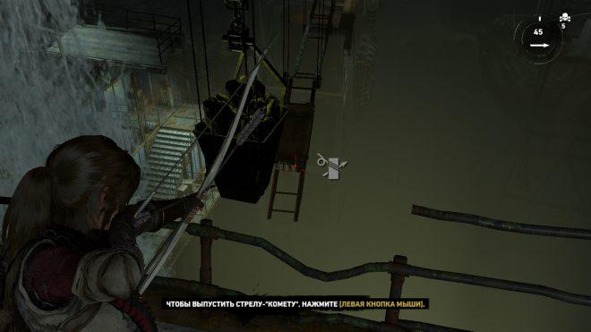 Гробница советская шахта Rise of the Tomb Raider