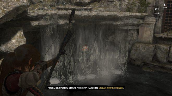 Прохождение Катакомбы священных вод Rise of the Tomb Raider