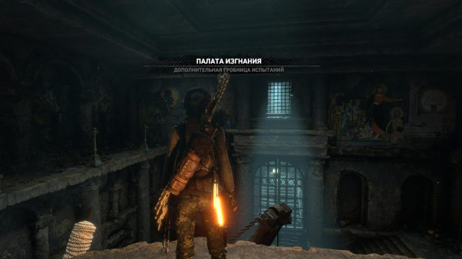 Rise of the Tomb Raider гробница Палата изгнания