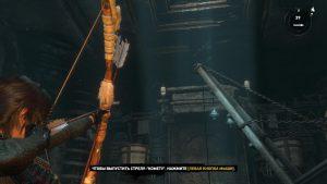 Палата изгнания прохождение Rise of the Tomb Raider