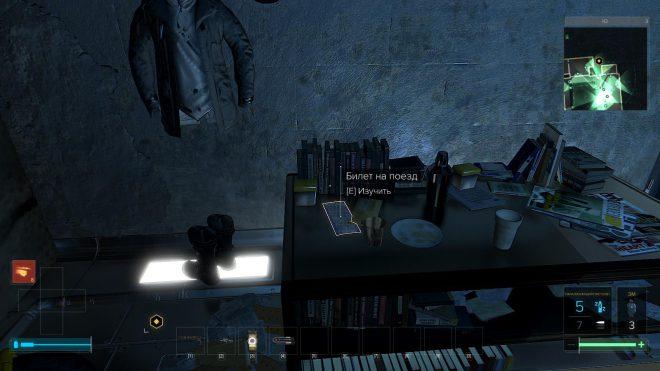 Deus Ex Mankind Divided прохождение уход во тьму