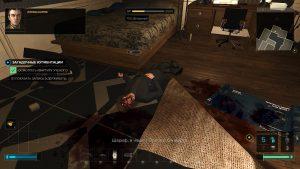Deus Ex: Mankind Divided ключ-карта тай юн медикал где найти