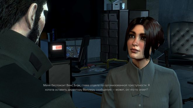 Deus Ex Mankind Divided как пройти уход во тьму