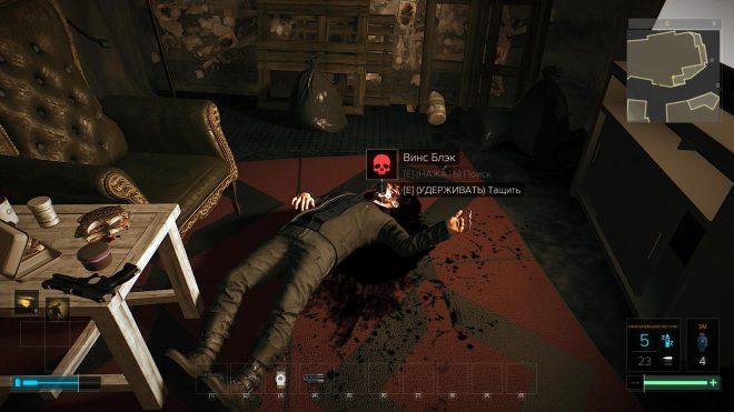 Deus Ex Mankind Divided достижение уход во тьму