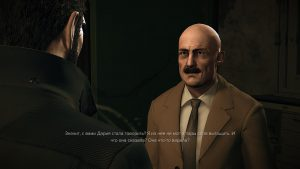 Deus Ex Mankind Divided достижение жнец