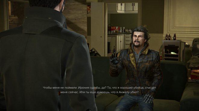 побочная миссия жнец Deus Ex Mankind Divided