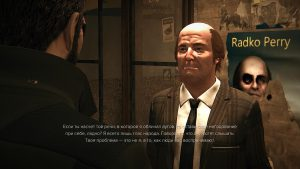 Deus Ex Mankind Divided полное прохождение жнец