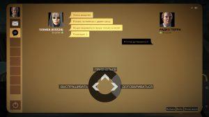 Deus Ex Mankind Divided жнец кто убийца