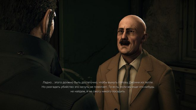 Deus Ex Mankind Divided как пройти sm10 жнец