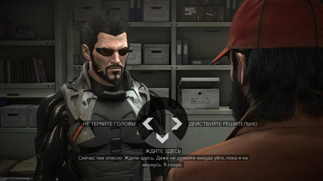 sm12 к значит каждый Deus Ex Mankind Divided