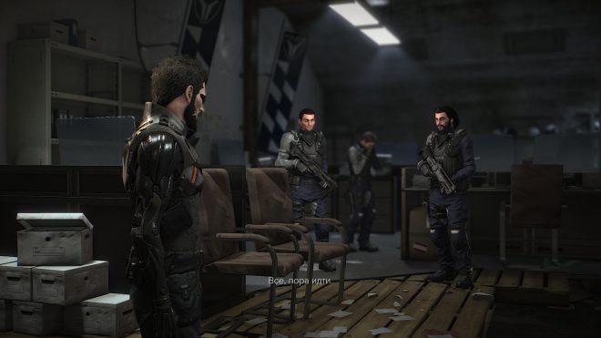 Deus Ex Mankind Divided как пройти к значит каждый