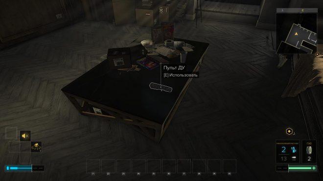 Deus Ex: Mankind Divided прохождение sm03 загадочные аугментации