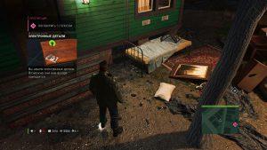 Электронные детали пример Mafia 3