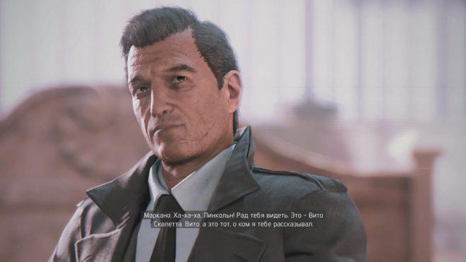 mafia 3 вито скалетта союзники