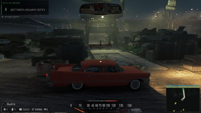 mafia 3 как пройти миссию и.р.а. не просит
