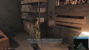 mafia 3 прохождение миссии Все чисто