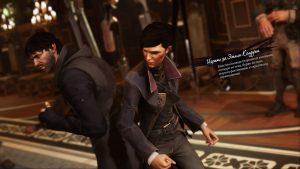 dishonored 2 способности эмили колдуин