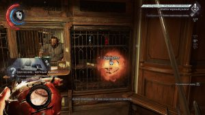 dishonored 2 где найти черный рынок