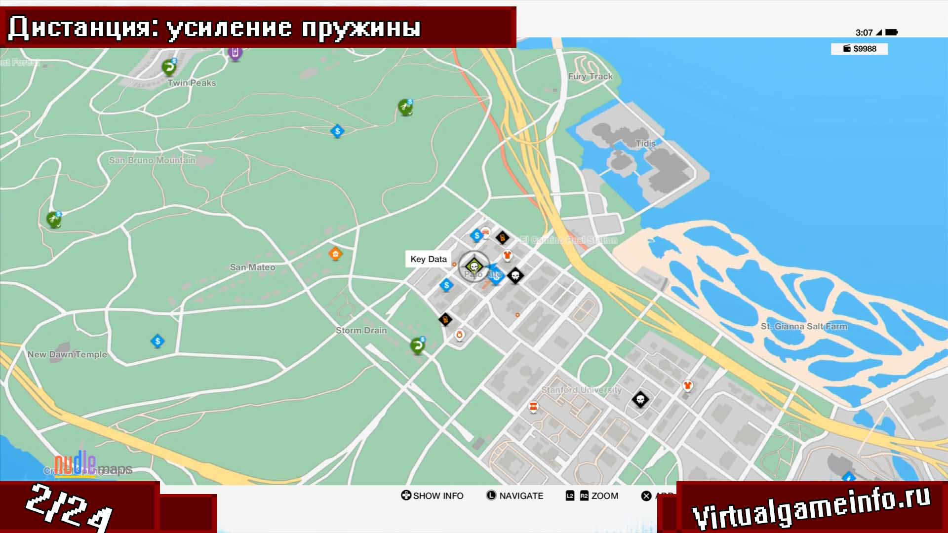 Watch dogs 2 пало альто ключевые данные — VirtualGameInfo.ru