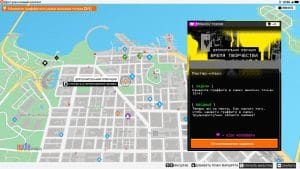 Watch Dogs 2 68