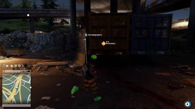 Watch Dogs 2 как взломать контейнер Тени