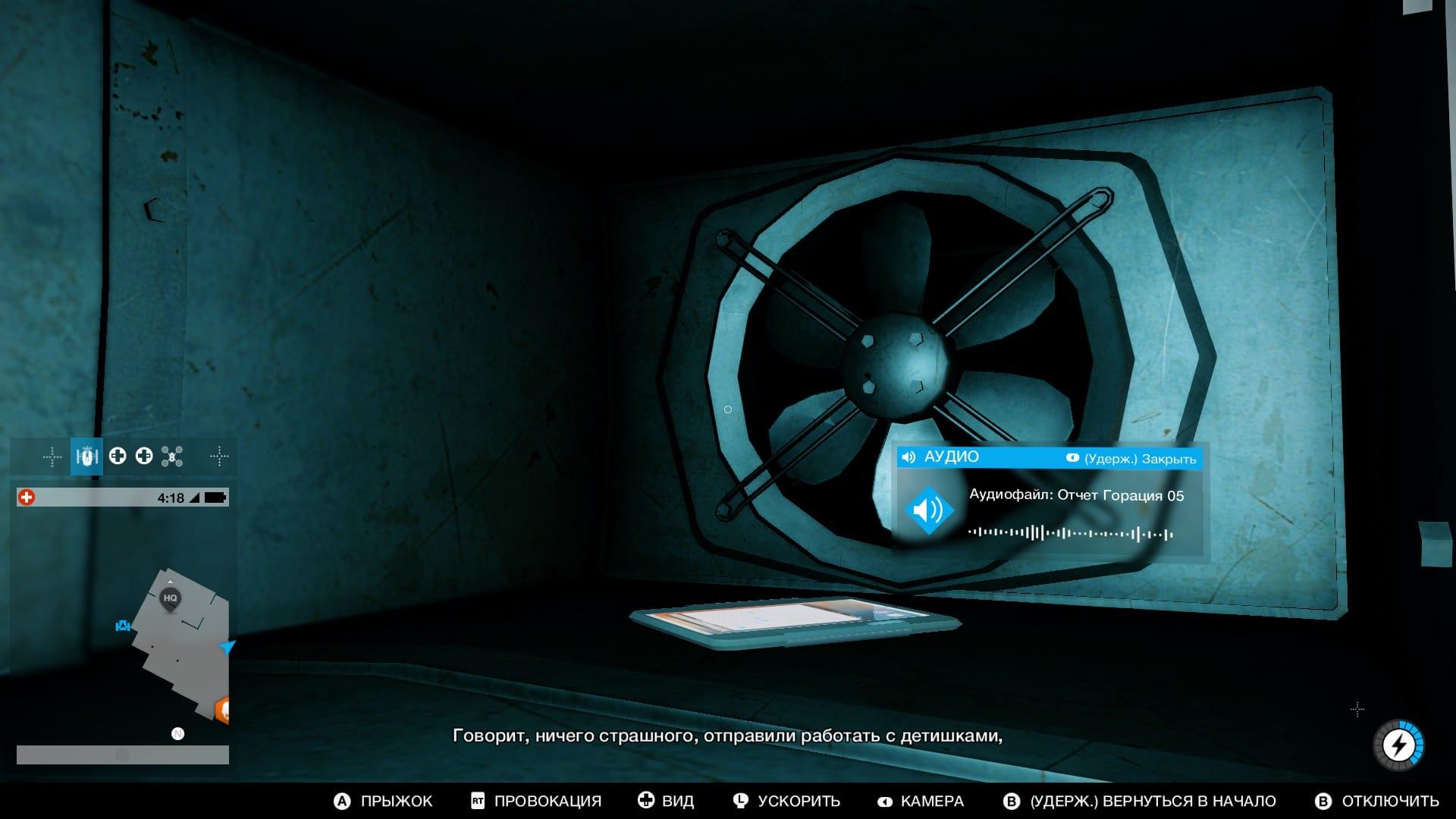 Гайд по местонахождению Раскрасок в Watch Dogs 2 ...
