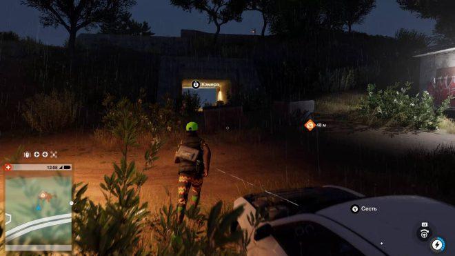 Watch Dogs 2 спасти Эйдена Пирса местонахождение