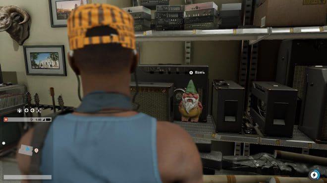 Где найти первого гнома Watch Dogs 2