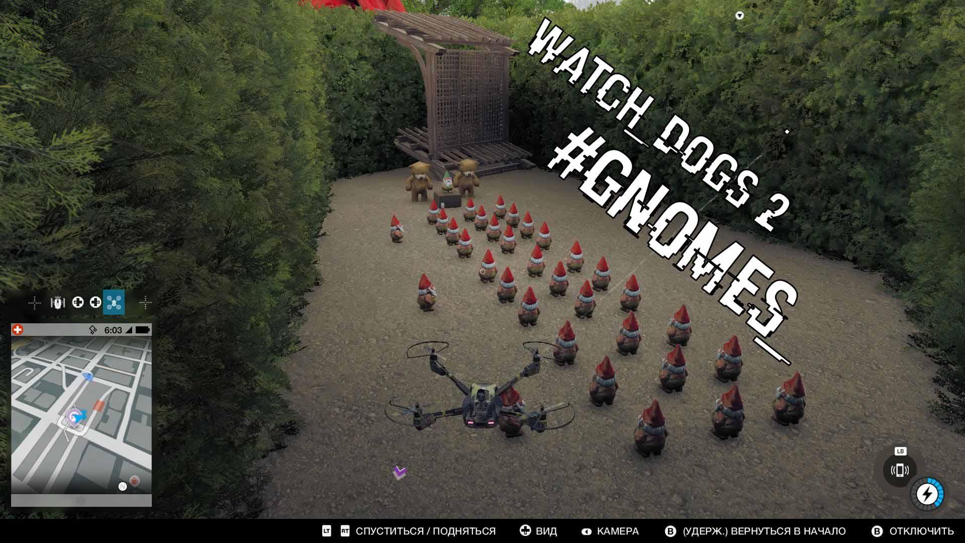 Гайд по местонахождению Гномов в Watch Dogs 2 ...
