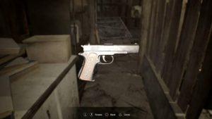 Resident Evil 7 местонахождение пистолета
