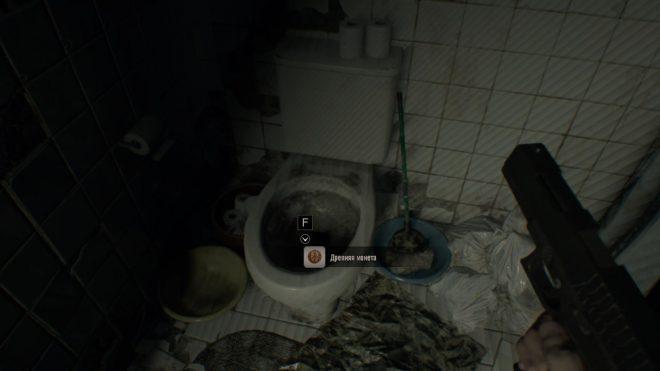 Resident Evil 7 все монеты