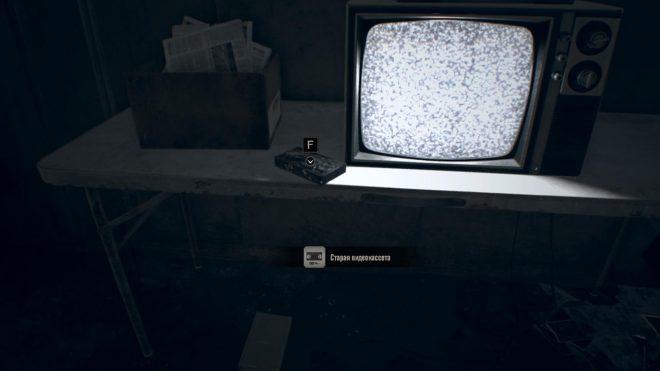 Resident Evil 7 старая видеокассета где