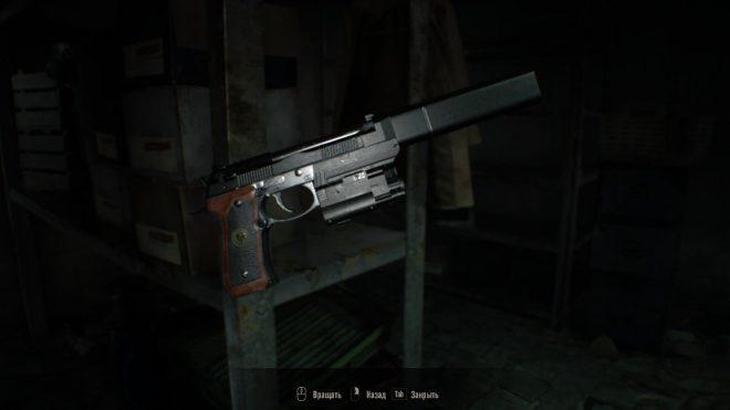 Resident Evil 7 оружие альберт-01R