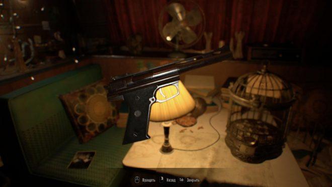 Resident Evil 7 все оружие где найти 44 MAG