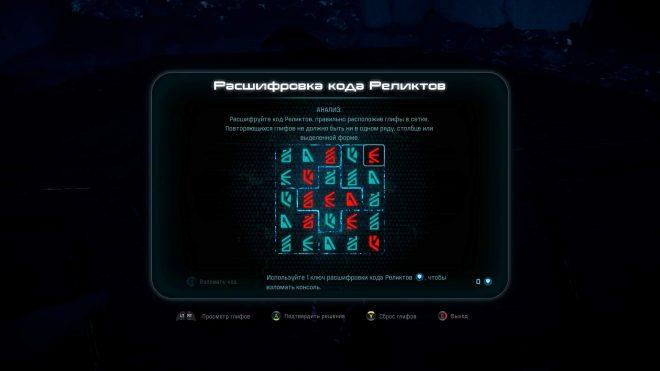 Судоку Монолит в Пещере на Воелде Решение Андромеда