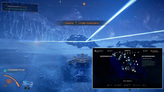 Местонахождение Хранилище на Волде в Андромеде