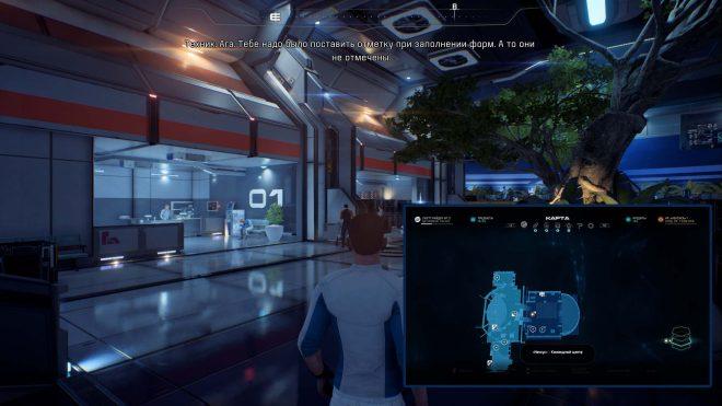 Карта с местонахождением лучшей экипировки в начале ME: Andromeda