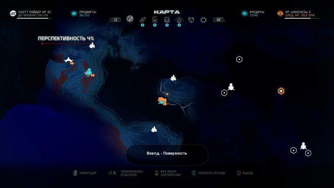 ME Andromeda карта с местонахождением Частоты на планете Воелд